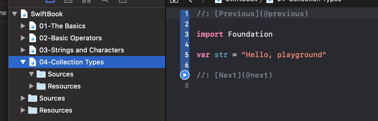 Xcode Playground folder structure