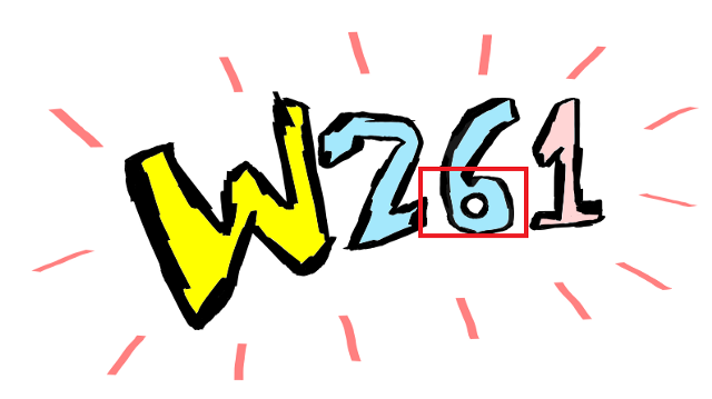 Repairing the W261 logo.